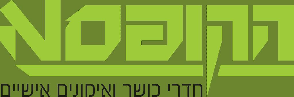 לוגו הקופסא חדרי כושר ואימונים אישיים