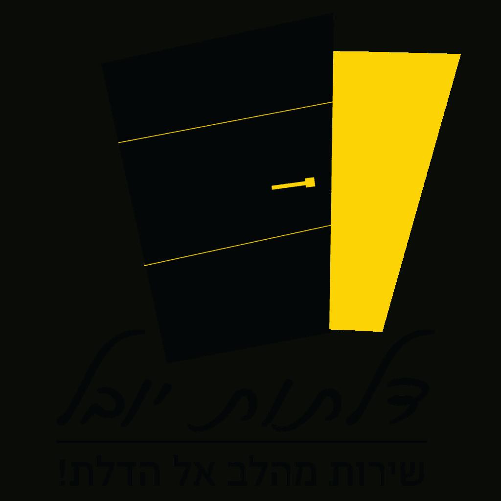 לוגו דלתות יובל