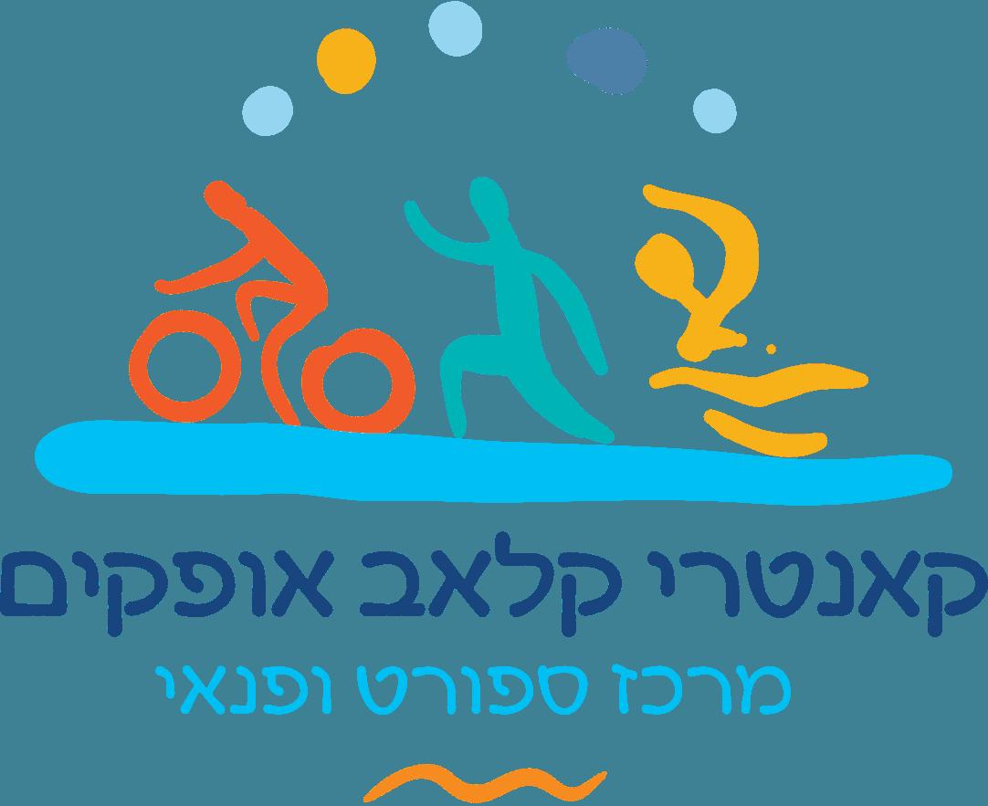 לוגו קאנטרי קלאב אופקים